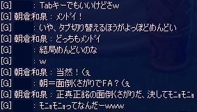 chat1200632.jpg