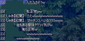 chat2006124.jpg