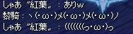 chat2006218.jpg