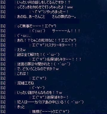 chat2006820.jpg