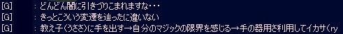 chat200685.jpg