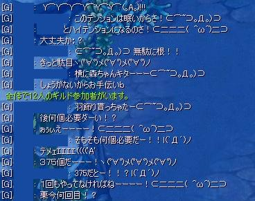 chat200686.jpg