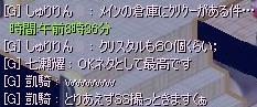 chat2200619.jpg
