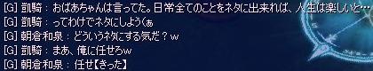 chat2200632.jpg