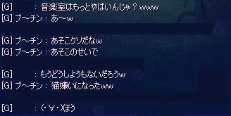 chatlog2006117.jpg