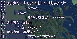chatlog2006125.jpg