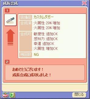 daga-2006717.jpg