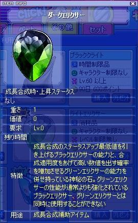 dark20065123.jpg