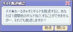 dattai2006314.jpg