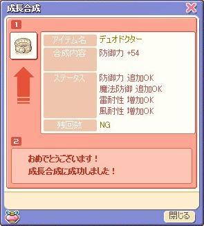 doctor20051115.jpg