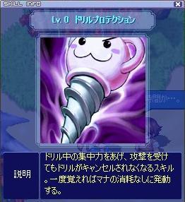 doripuro20051028.jpg