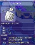 dragonleaf2006313.jpg