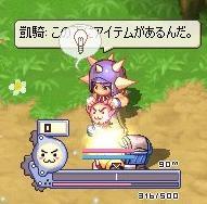 dririinubusu200598.jpg