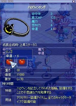 flag22006115.jpg