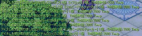 gaiki200638.jpg