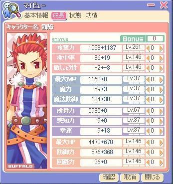 gaiki2006425.jpg