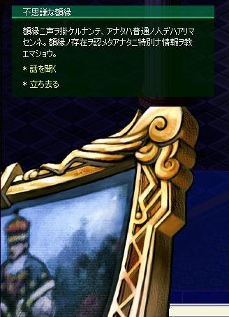 gakubuti22006118.jpg