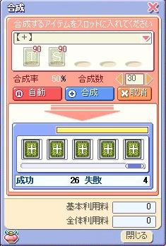 gousei2007325.jpg