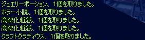 gra2006826.jpg