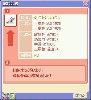 gra2006827.jpg
