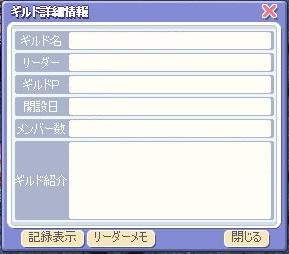 guild2006223.jpg