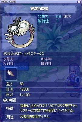 hakai20051018.jpg