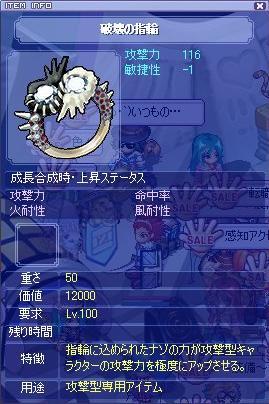 hakai20051104.jpg