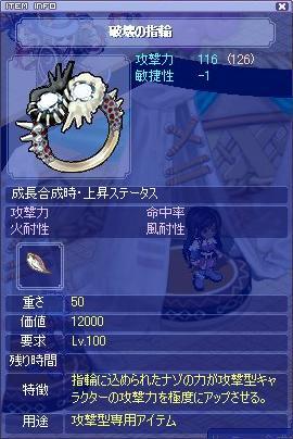 hakai20051119.jpg