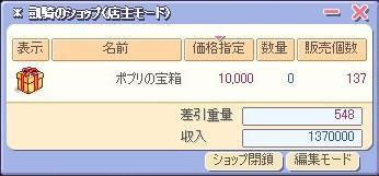 hakoya2005103.jpg