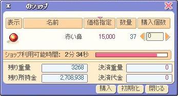 hanaya20051107.jpg