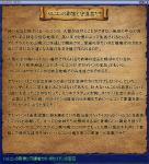harukon120061013.jpg
