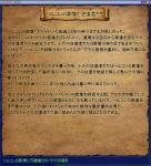 harukon220061013.jpg