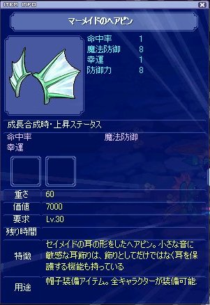 hearpin2006727.jpg