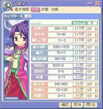 houki1002006825.jpg