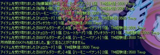 houki2006416.jpg