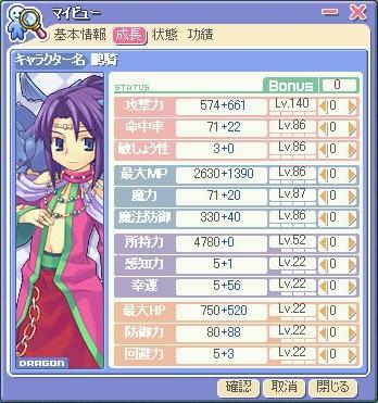 houki2006812.jpg