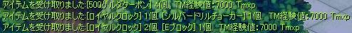 houki2200638.jpg