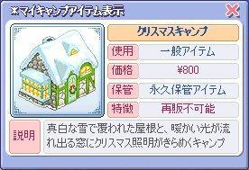house20051231.jpg
