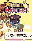 inspimaster20051120.jpg