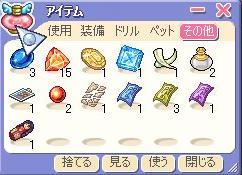 item2005828.jpg
