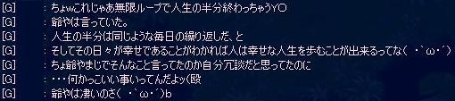 jiiya2006821.jpg