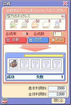 kairiki20051129.jpg
