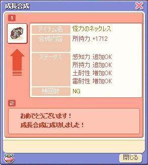 kairiki200511302.jpg