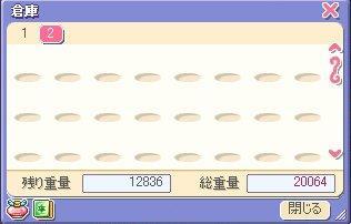 kakutyou20051122.jpg
