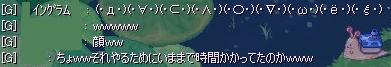 kao2006125.jpg