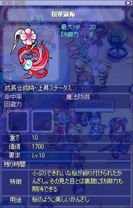 karei2006416.jpg
