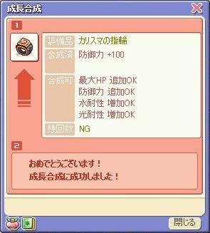 karisuma20061218.jpg