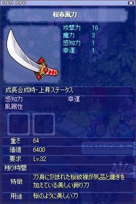 katana2006413.jpg