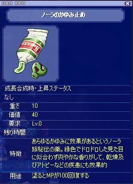kayumi2006515.jpg