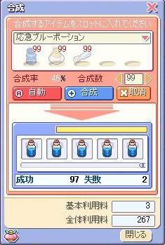 kiseki20051015.jpg
